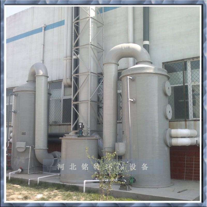 VOC废气处理塔技术之热破坏发和吸附法