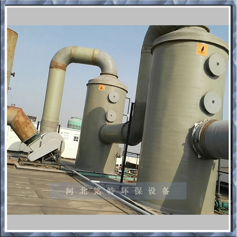 什么是VOC污水厂废气处理塔